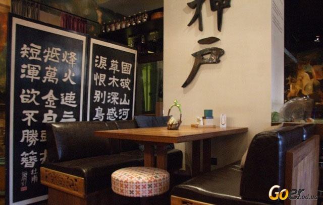 Кобе ресторан отзывы и фотографии