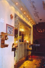 Литературное кафе «Мастер и Маргарита» — 1