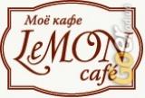 Лемон кафе — 0